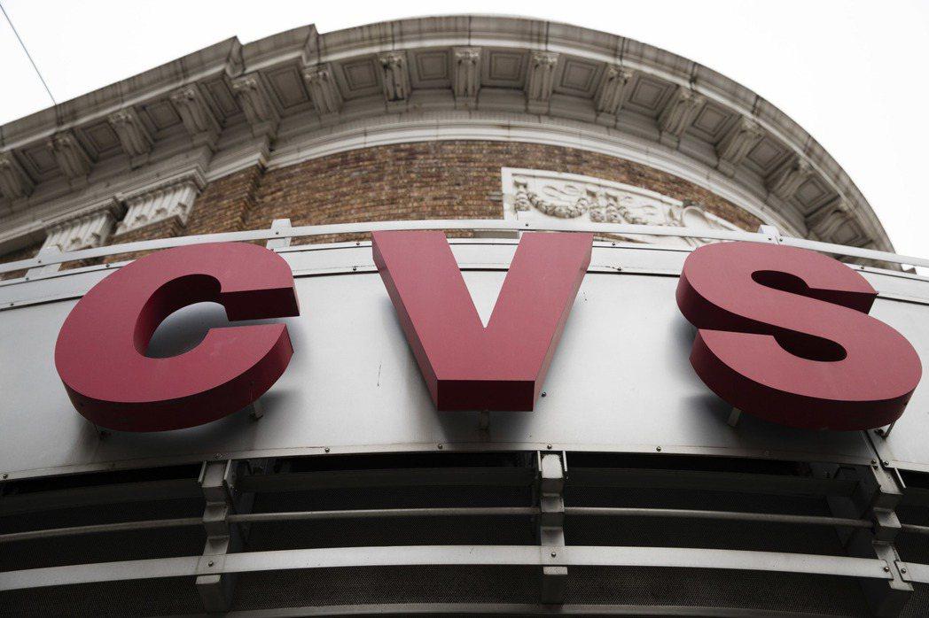 為降低成本,CVS併購安泰其實不算意外。(美聯社)