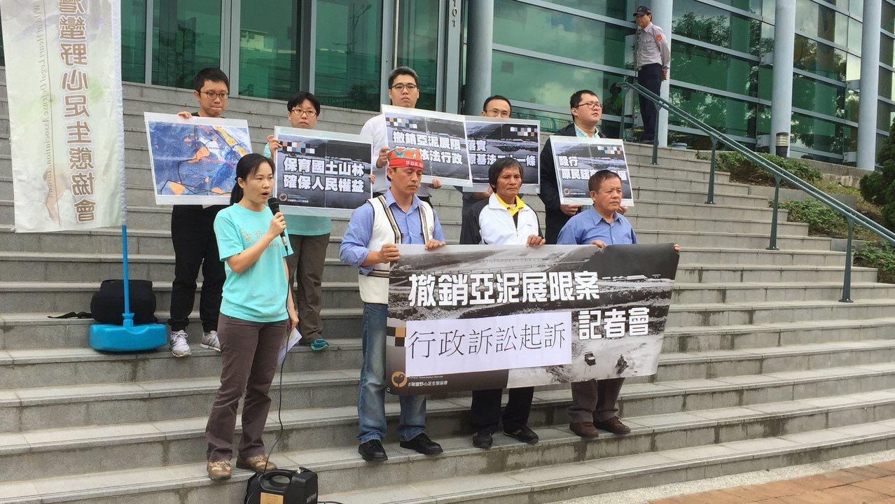 環保團體陪同太魯閣族人提告請求撤銷亞泥展限礦權。記者賴佩璇/攝影。