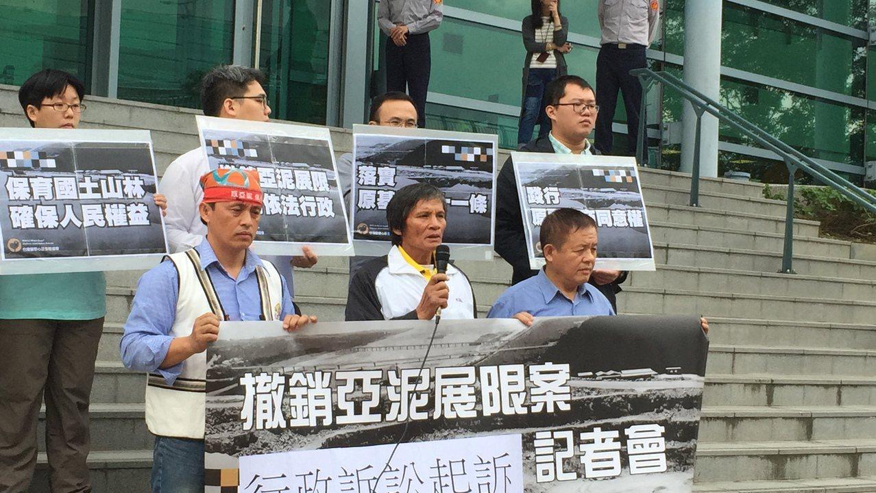 環保團體陪同太魯閣族人(前面三位)提告請求撤銷亞泥展限礦權。記者賴佩璇/攝影。