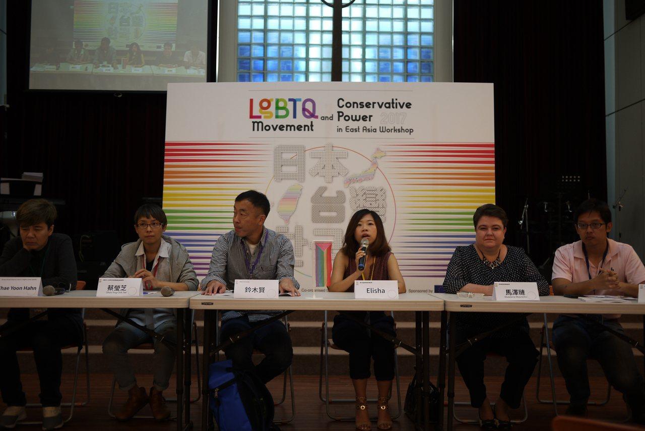 台灣同志諮詢熱線協會主辦的「東亞同志運動與保守勢力」工作坊,今年邀請來自台灣、日...