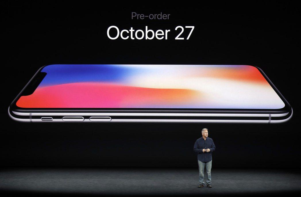 蘋果十周年紀念手機iPhone X昨天開放預購。(美聯社)