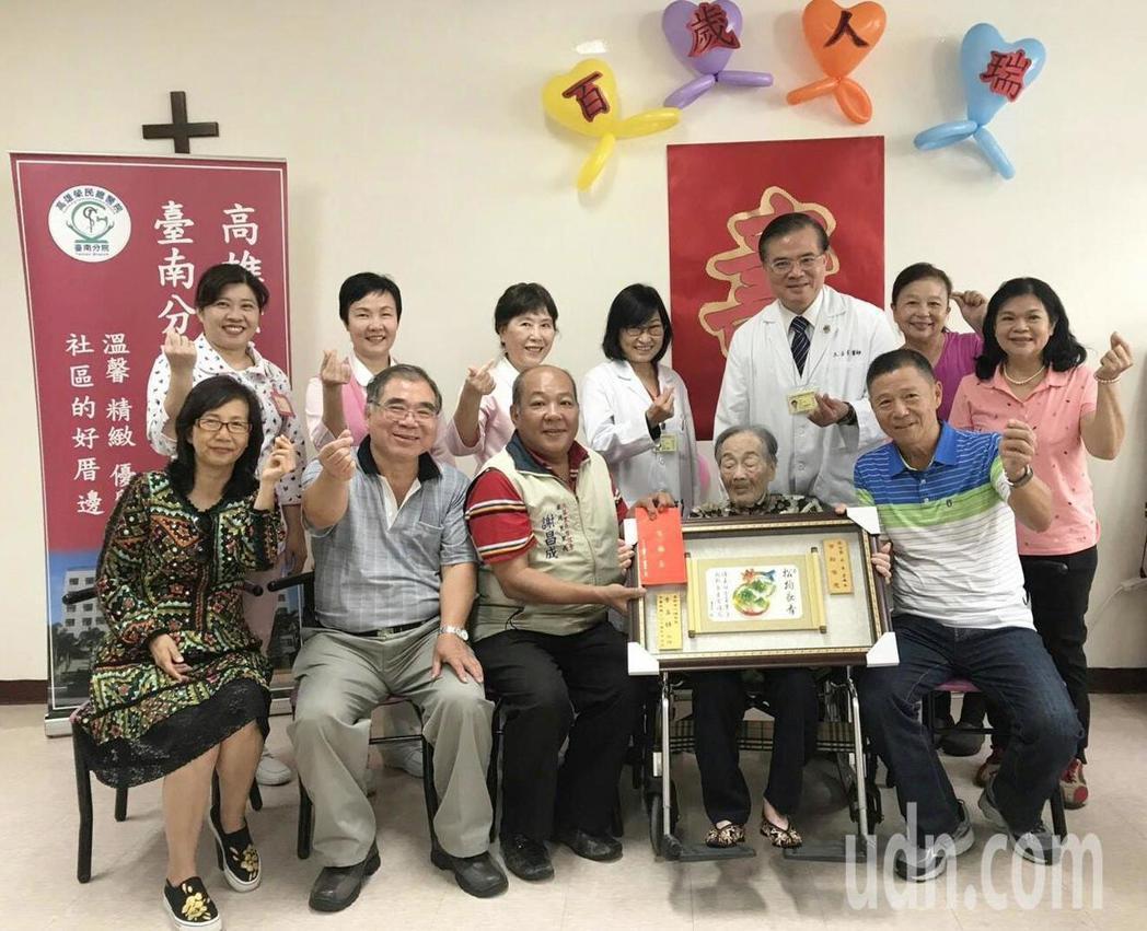 高雄榮總台南分院特地為住在護理之家的張吳春芳奶奶慶祝百歲生日。記者綦守鈺/攝影