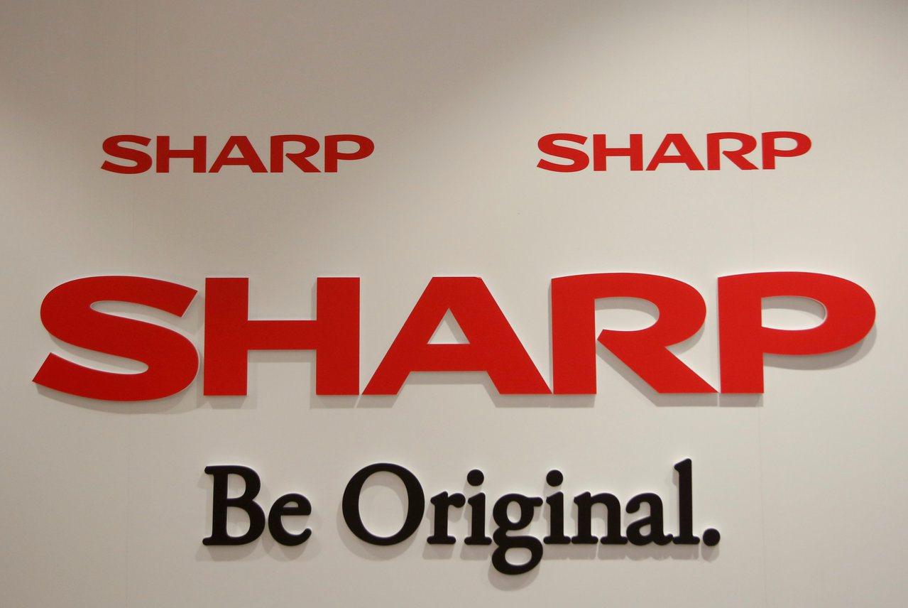 夏普宣布上修全年營利預測,上修幅度超出分析師預期。(路透)