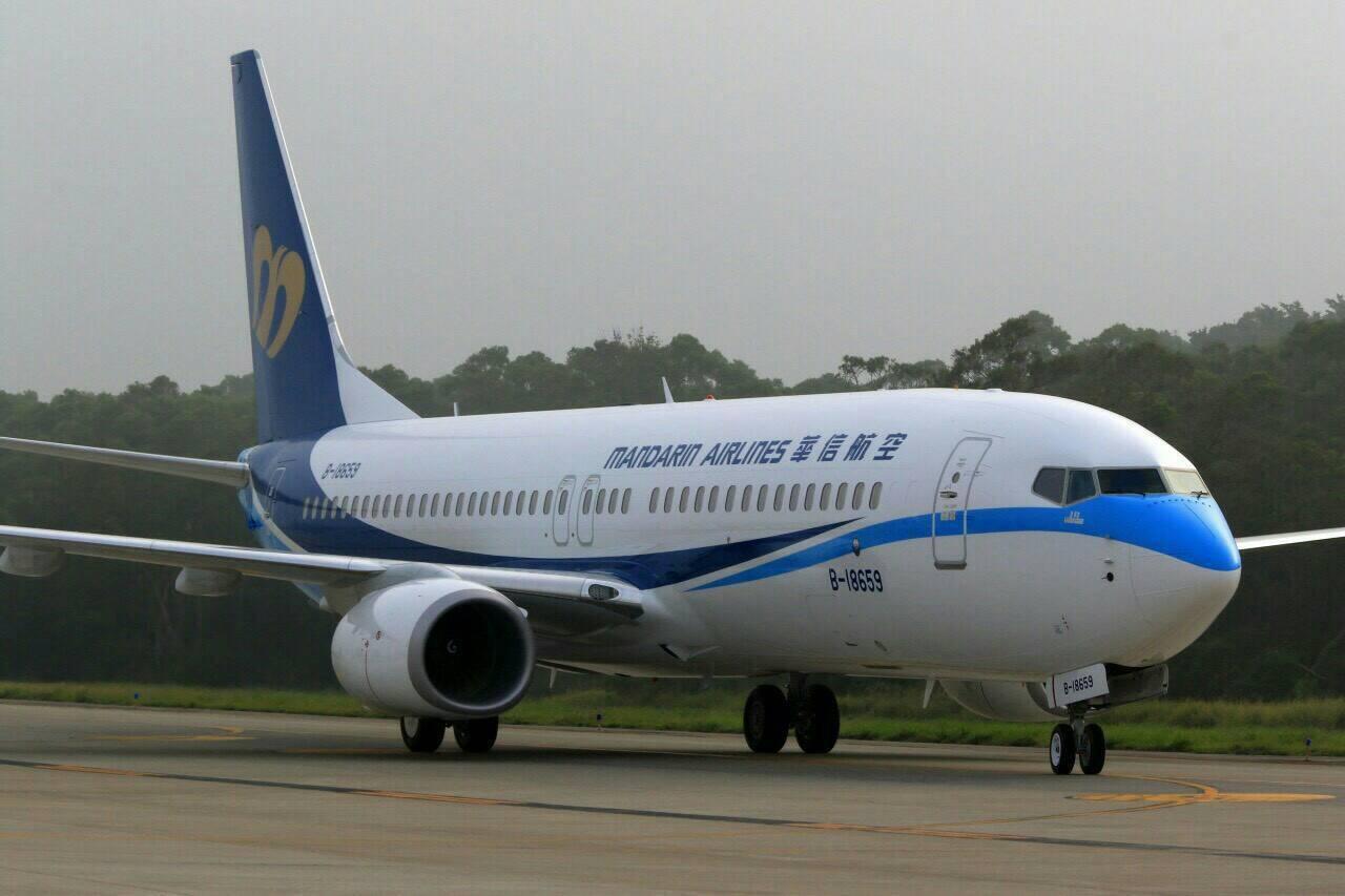 元旦連假澎湖、金門及馬祖等離島航線機票於10月30日開放預訂。 圖/華信航空提供