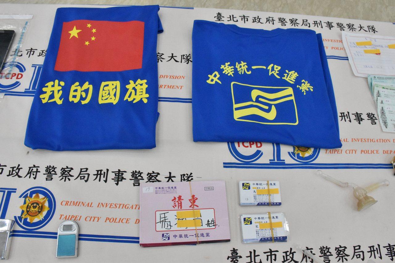 警方「除暴專案」,嫌犯是統促黨成員、幹部。記者蕭雅娟/攝影