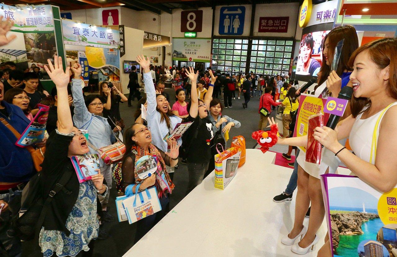 台北國際旅展昨天開幕,各攤位都以發送小禮物來吸引人潮聚集。記者許正宏/攝影