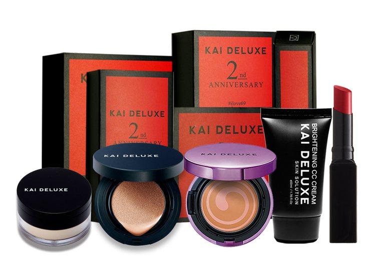 KAI DELUXE #ilove69超模紅妝限定組,精選4款高人氣熱銷底妝系列...