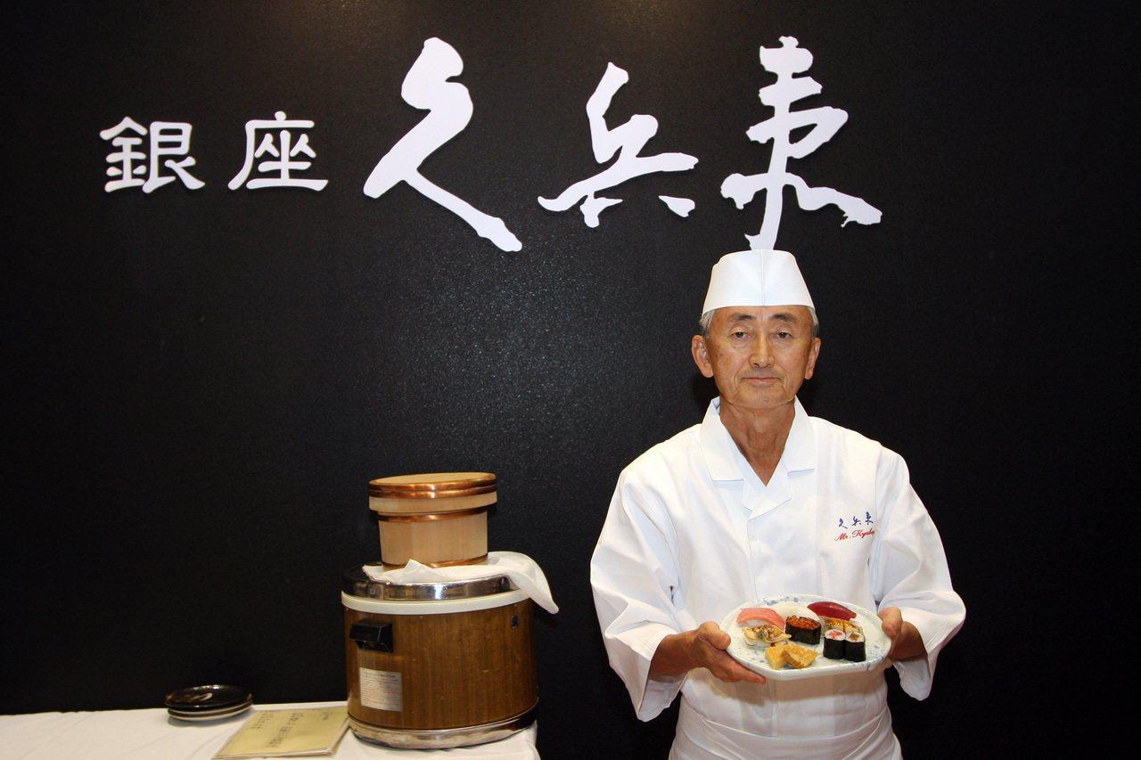 美國前總統歐巴馬也吃過的日本壽司名店銀座久兵衛,在新光三越台北信義店A11的日本...