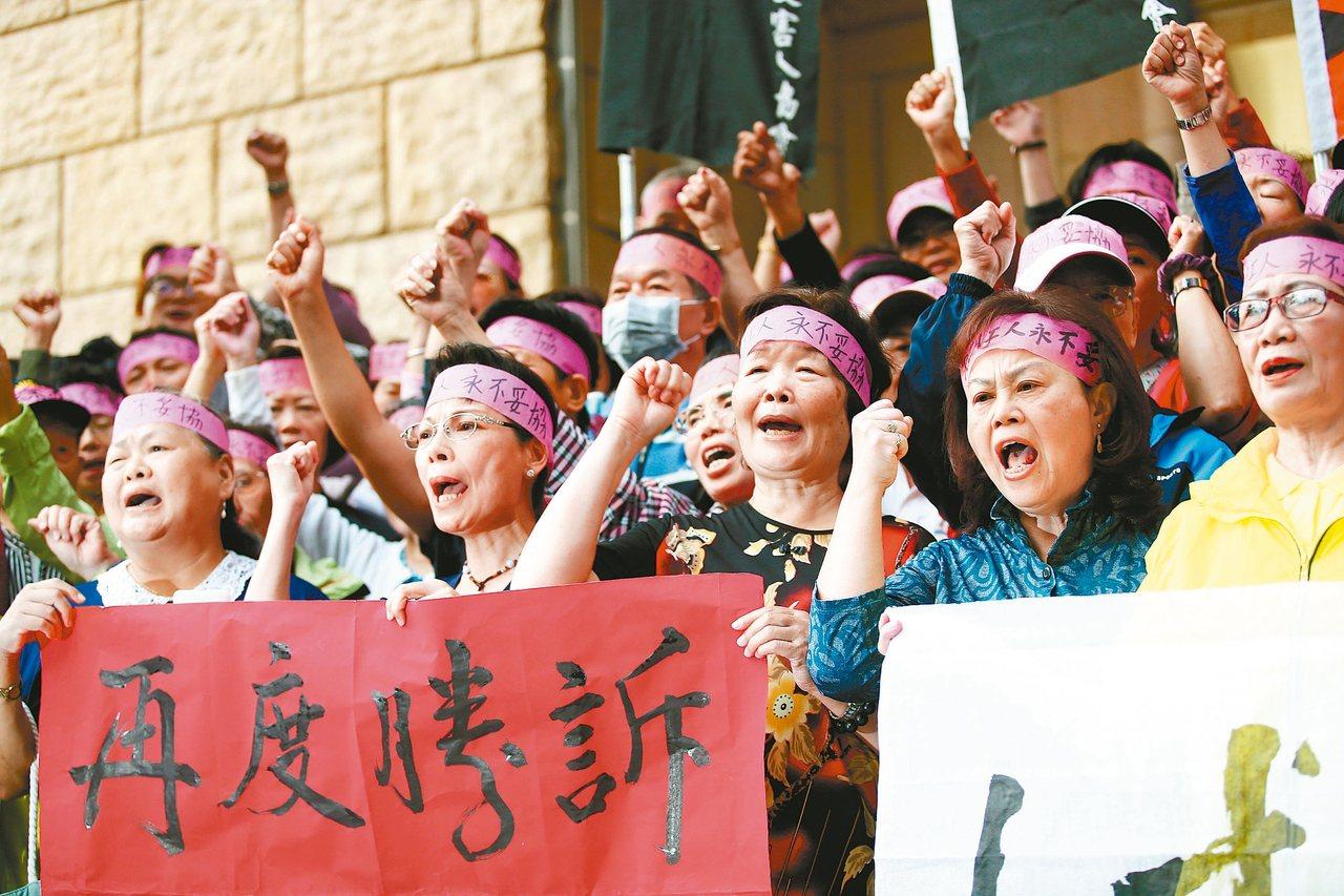 台灣美國無線公司(RCA)職災案二審宣判,台灣高等法院判RCA等公司應共同賠償七...