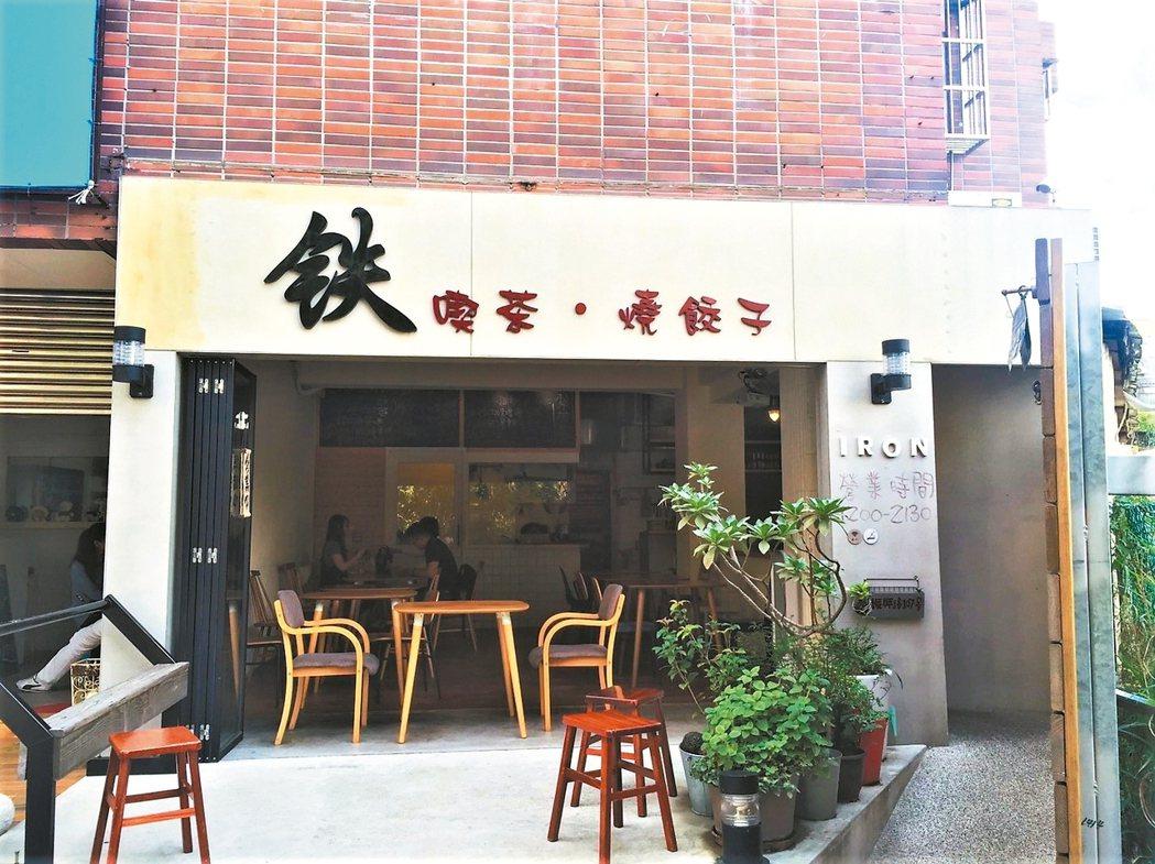 鐵喫茶.燒餃子的煎餃、炒麵及燒蛋捲,是必點招牌餐點。 信義/提供