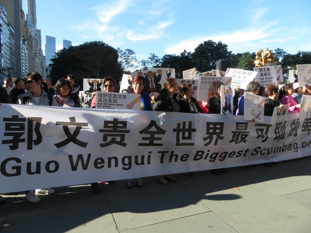 3000華人占滿郭文貴家樓下廣場,舉行大規模抗議。(記者陳小寧/攝影)