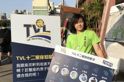 106年企業13年甲級男女排球聯賽28日在台中的台灣體育運動大學體育館開打,主辦...