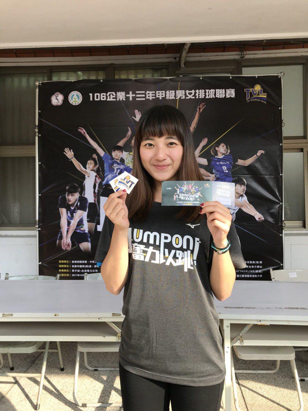 106年企業13年甲級男女排球聯賽28日在台中的台灣體育運動大學體育館點燃戰火,...