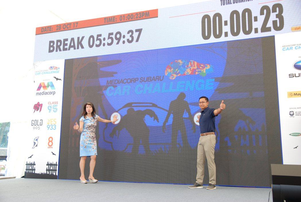 2017 Subaru「 堅手到底 」總決賽正式開跑,圖右為意美汽車集團首席活動暨執行長Reza Mutalib。 記者林鼎智/攝影