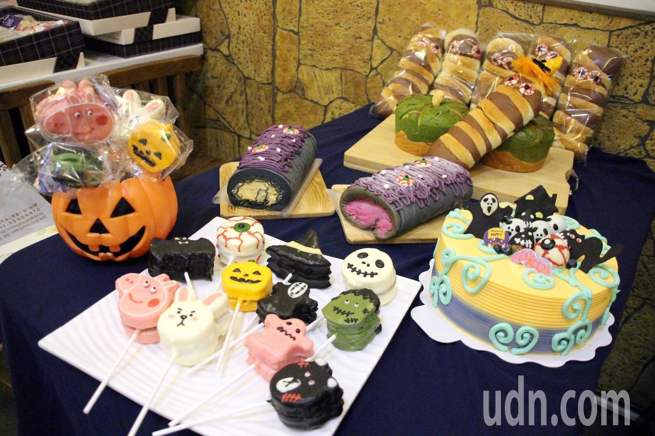 美德糕餅鋪業者發揮創意,推出萬聖派對系列蛋糕、麵包。記者許政榆/攝影