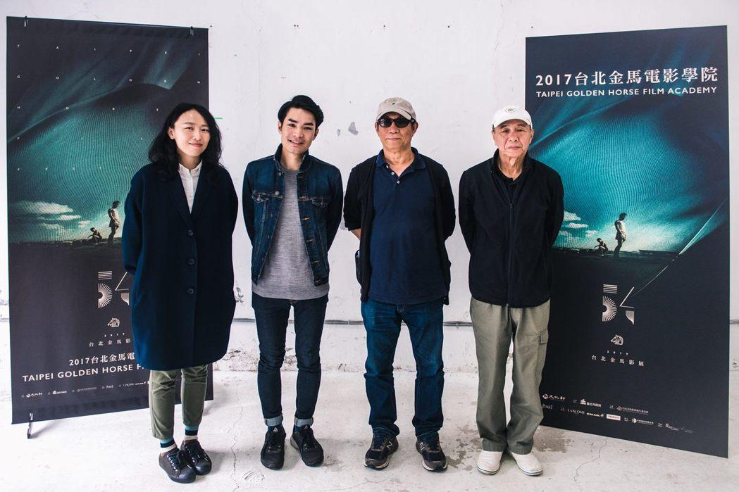 傅天余(左起)、黃進、廖慶松及侯孝賢共同出席第九屆金馬電影學院開幕。圖/金馬影展...