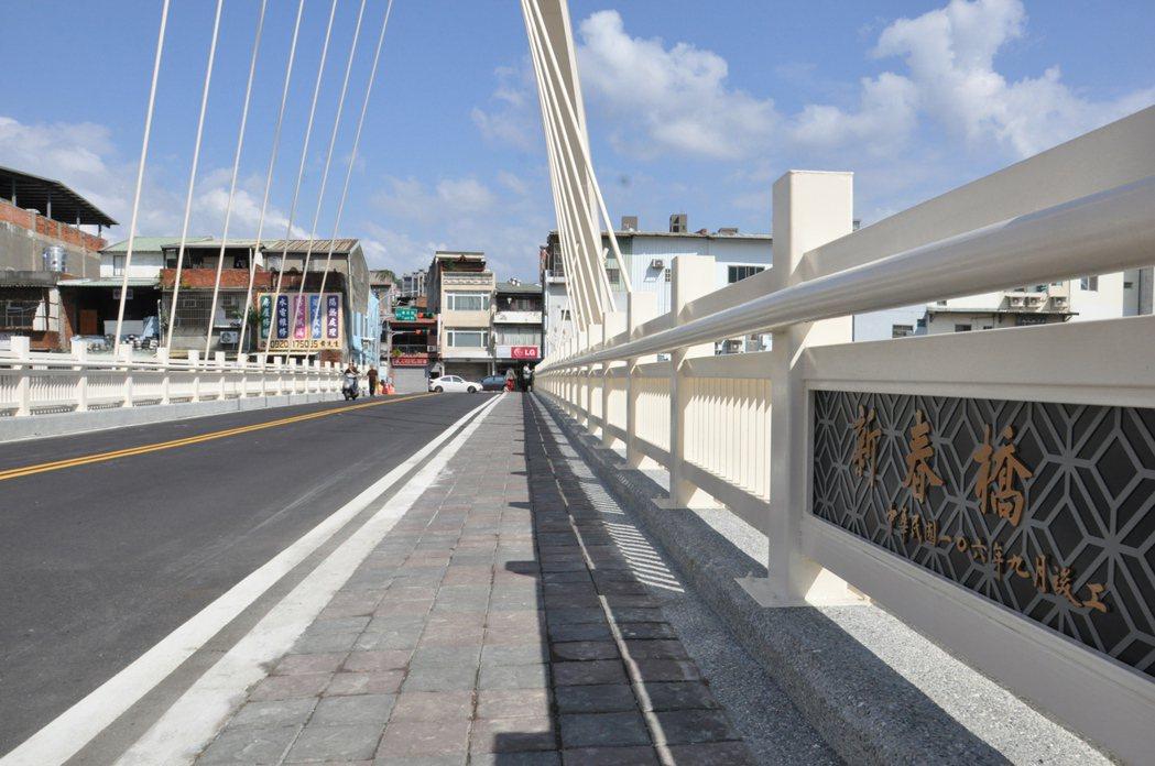 桃園區南通橋音近「難通」,地方人決定改名,將橋梁重新命名為「新春橋」。記者張裕珍...