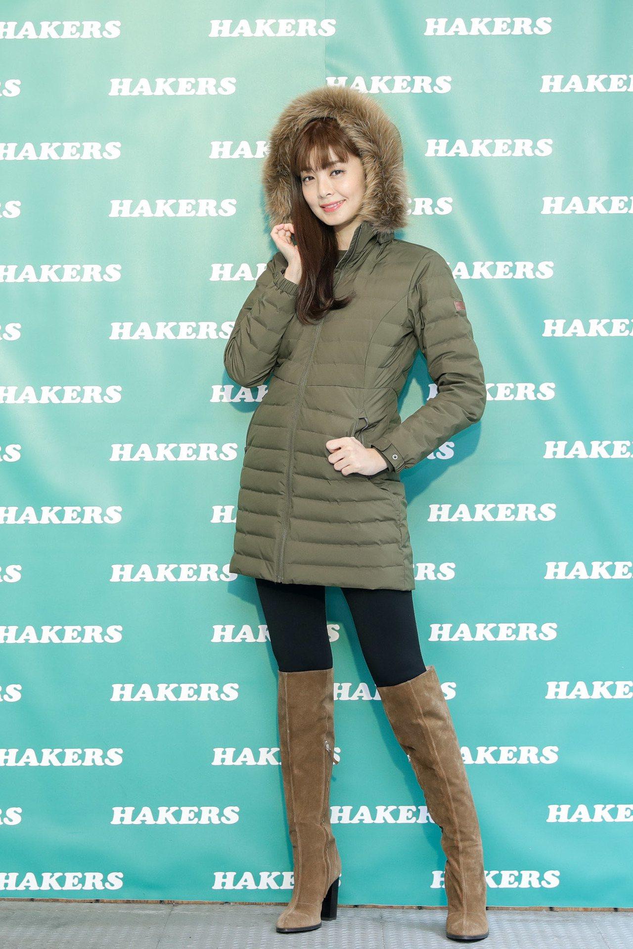 夏如芝展演哈克士戶外保暖長版羽絨外套,品牌近期推出7折優惠。圖/HAKERS提供