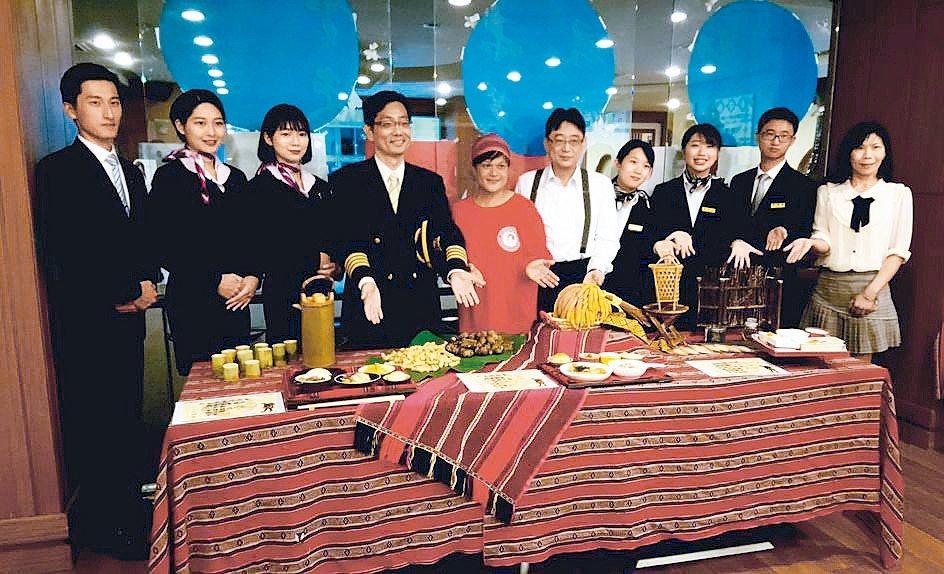 中華科大推出原住民美食機上餐。 圖/中華科大提供