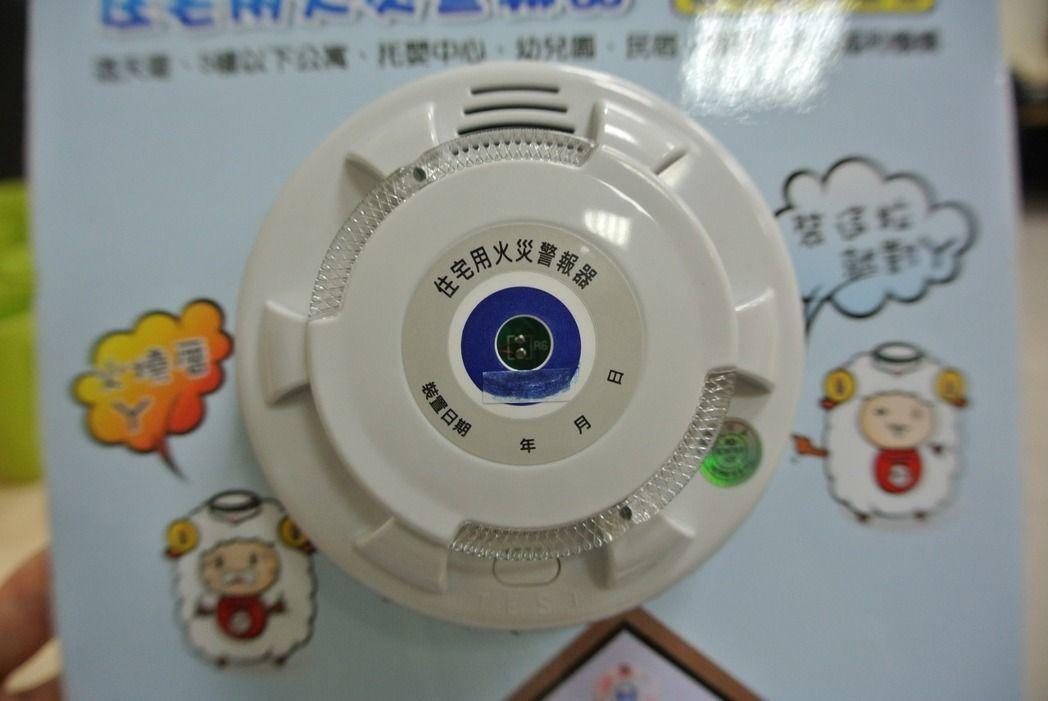 偵煙型住警器適合安裝在客廳、臥房等無煙空間。 本報資料照片