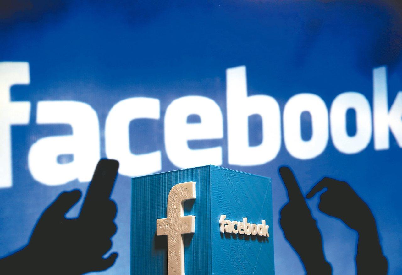 臉書團隊發布「媒體指南」,旨在打造具備有意義的資訊、精準信息、尊重氛圍的社交媒體...