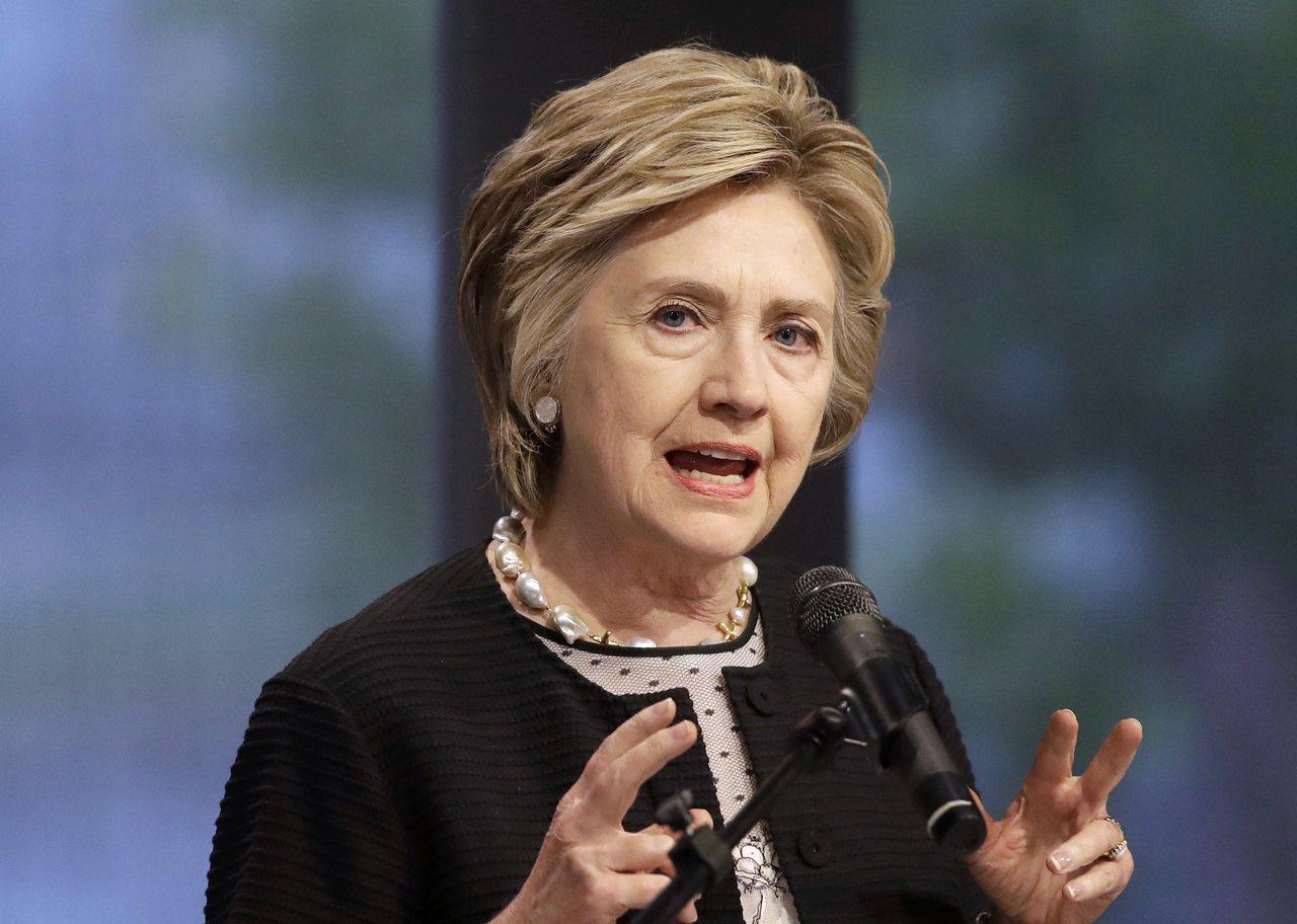 圖為民主黨前總統候選人希拉蕊‧柯林頓。(美聯社)