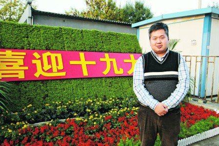 北大台生王裕慶。擷取自明報新聞網