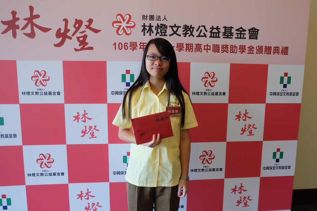 林燈基金會的獎助學金,是羅東高中高一學生林雁琳人生第一份獎學金,她的家境不好,想...