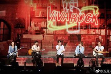五月天「人生無限公司」世界巡演,28日晚上在馬來西亞吉隆坡開唱,阿信看到有粉絲高舉:「石頭,我愛你!」布條,笑說原來有石頭後援會,還假裝吃醋開玩笑說:「我們其他團員都不要組後援會,只有石頭有後援會,...