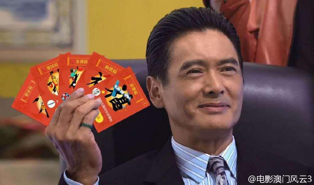 陳薈蓮談老公周潤發:「他不是賭神,我才是賭神!」圖/摘自微博