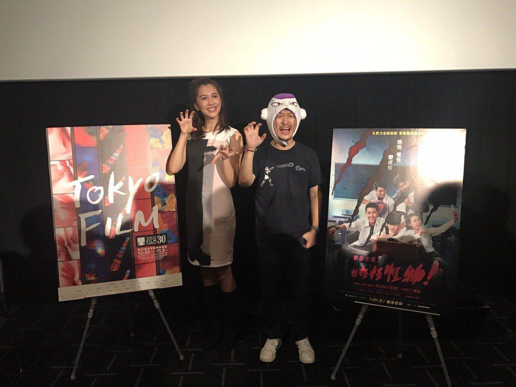 導演九把刀(右)在映後座談時,變裝成日本漫畫七龍珠中的大反派。圖/群星瑞智提供