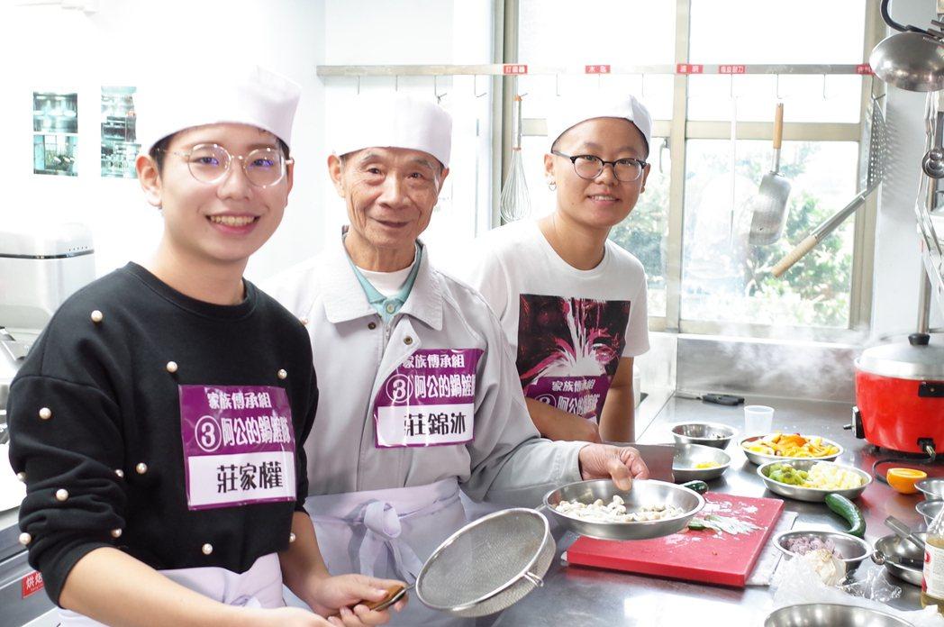 最年長阿公莊錦沐82領兩位孫子獲美味幸福獎6000元。圖/萬能科大提供