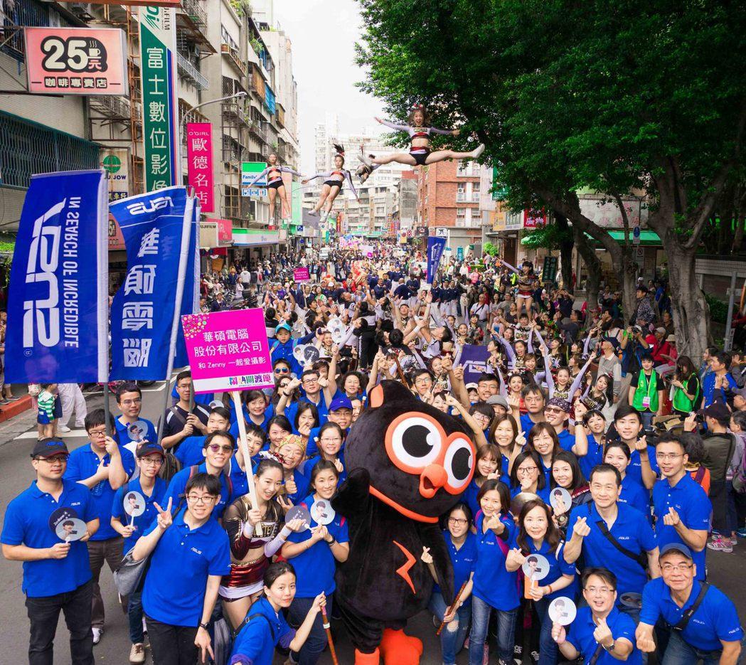 華碩上百位員工親友及Zenny與超過20個鄰里團一起踩街。圖/華碩提供