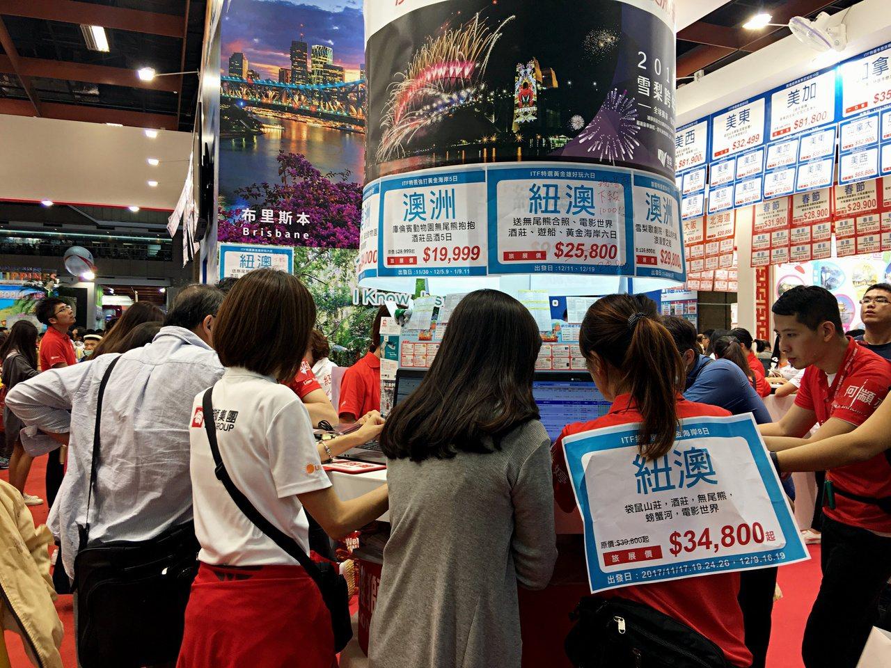 除了日韓外,長程航線今年價位也下降不少。記者魏妤庭/攝影
