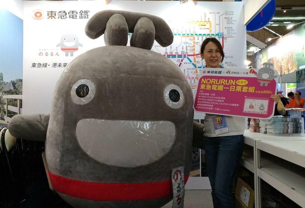 東急鐵道吉祥物NORURUN首次來台見面。圖/一卡通公司提供