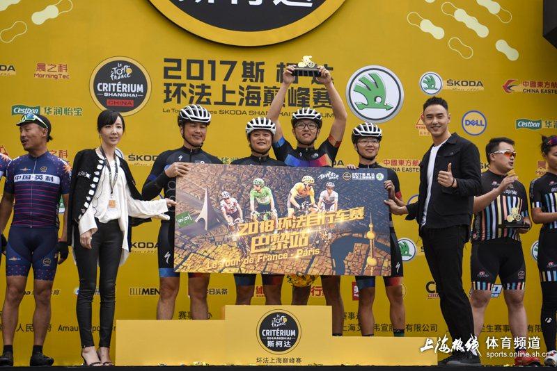 阮經天出席環法自行車賽中國站。圖/摘自上海熱線