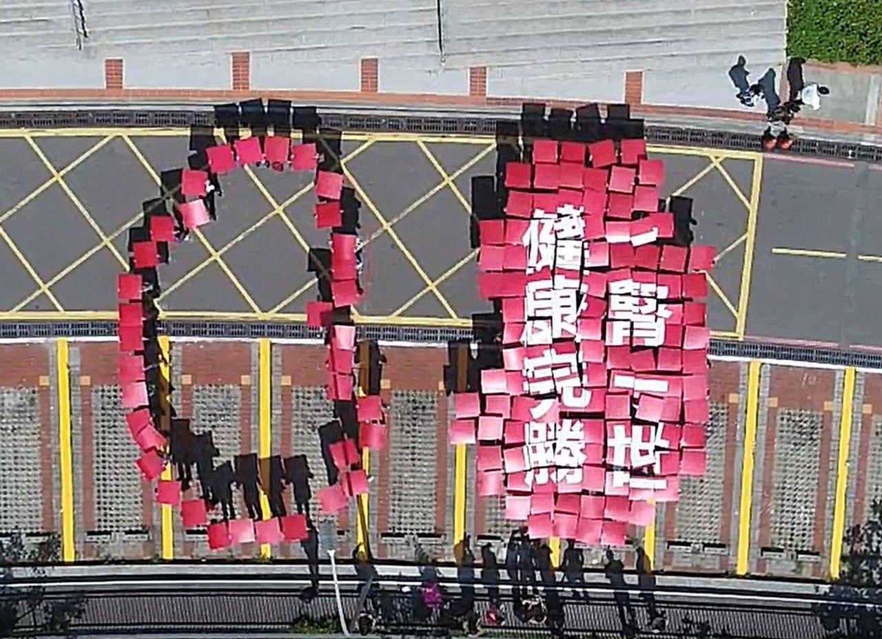 台中榮總與台灣腎臟醫學會邀近百對捐贈者、受贈者,排出「一腎一世、健康完勝」為愛發...