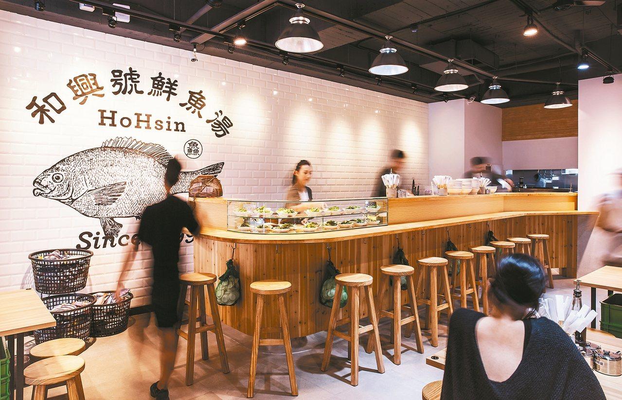 傳統老滋味,店景走的是文青風。 圖/和興號鮮魚湯提供