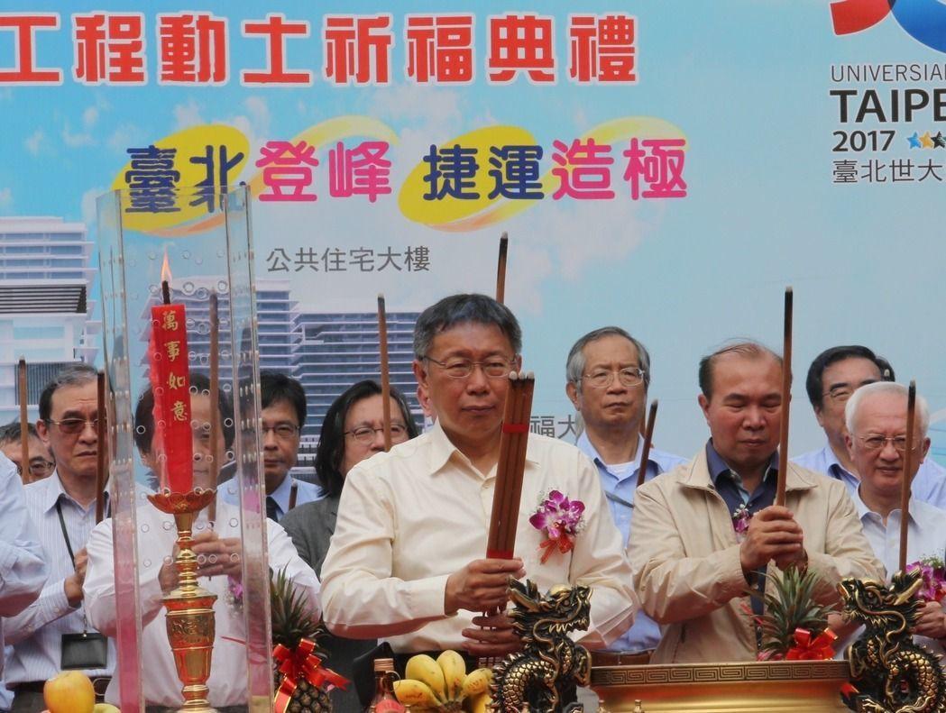 捷運信義線東延段去年正式動工,當時台北市長柯文哲還有參加開工典禮。 本報資料照片