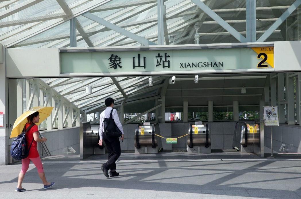 捷運信義線將從象山站延伸至玉成公園,路線全長僅1.42公里,但工期卻要6年,工程...