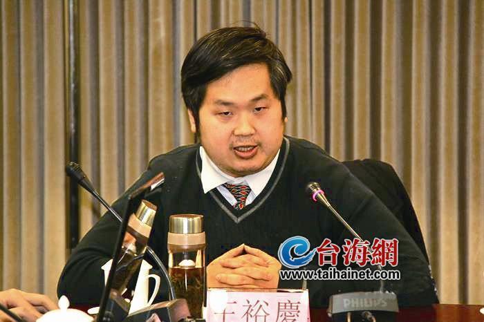 北京大學39歲台灣博士生王裕慶。擷取自台海網 杜宗熹