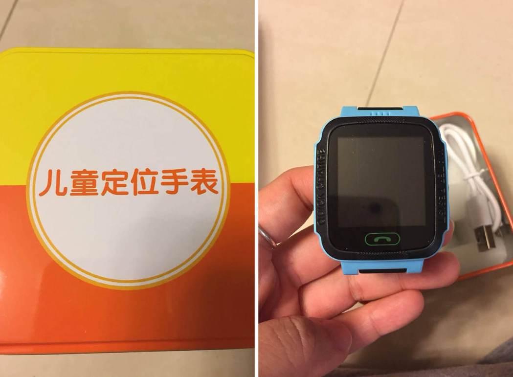 李姓前女主播瀏覽臉書,看見「防小孩走失定位手表」廣告,訂購後卻收到大陸山寨品。...
