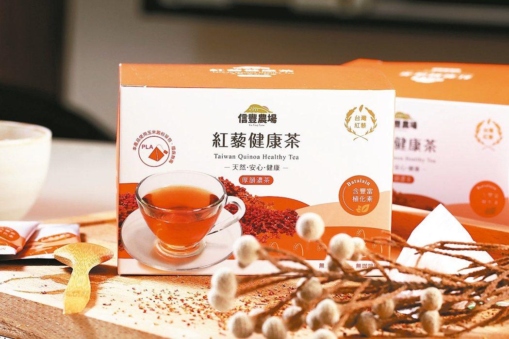 紅蔾健康茶。信豐農場除了經營主要商品帶殼紅蔾外,鄭世政也陸續開發紅蔾麵條、紅蔾茶...
