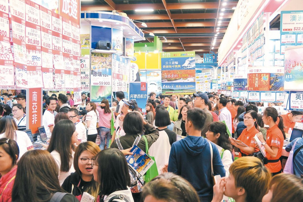 台北國際旅展累計至昨日的入場人次突破28萬人,較去年成長。 報系資料照