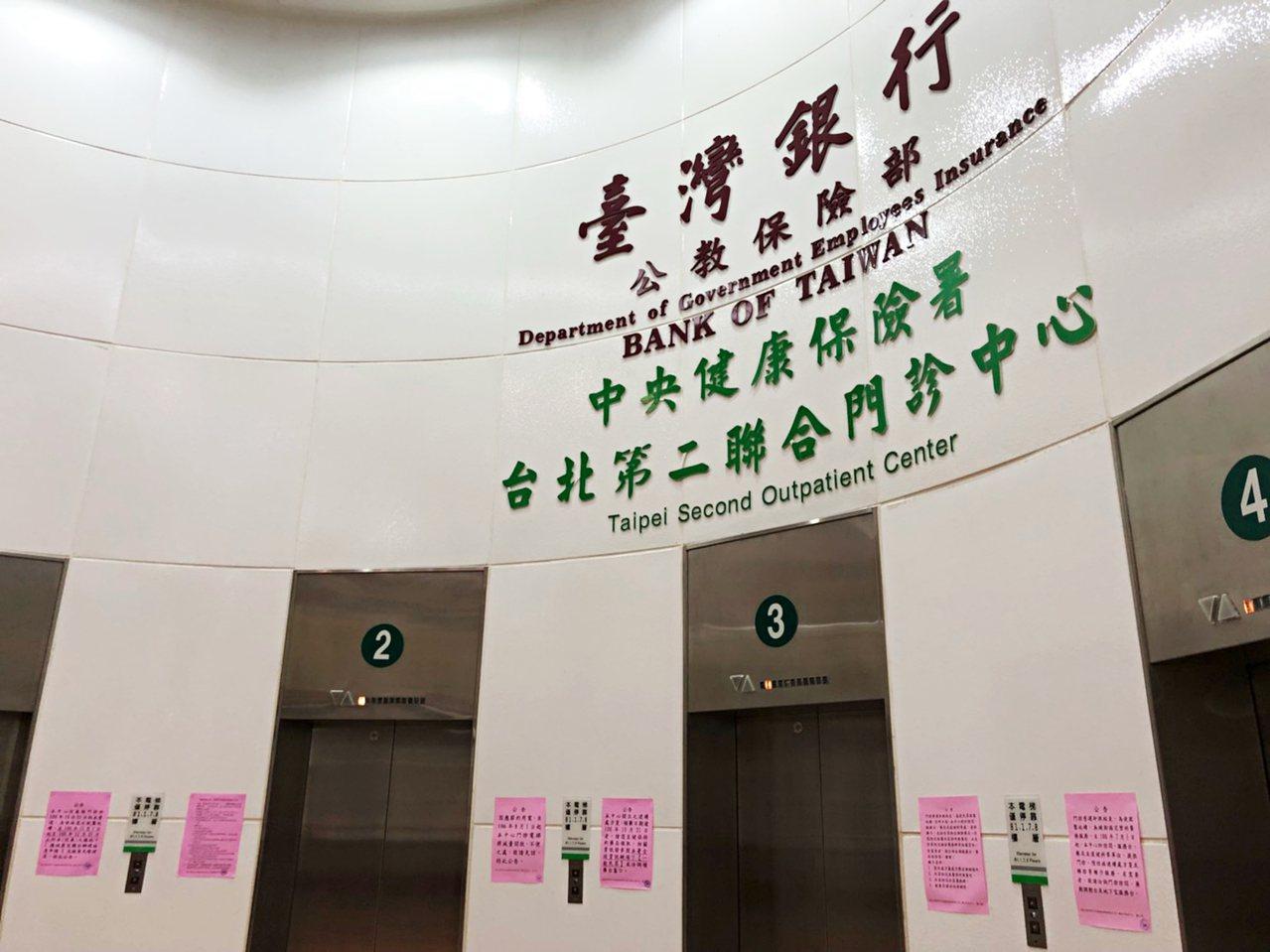健保門診中心早年是服務公務人員的「公保門診」,承載許多老台北人的共同回憶,但因法...