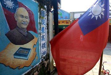 光輝十月?——中華民國法律中曖昧不清的糾葛