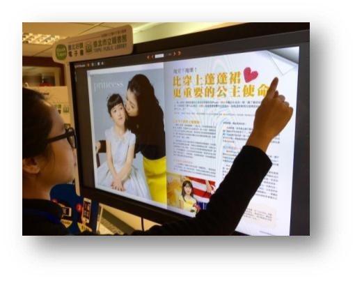 「HyRead Kiosk自助導覽借書系統」提供提供讀者瀏覽、點選、掃描QR c...