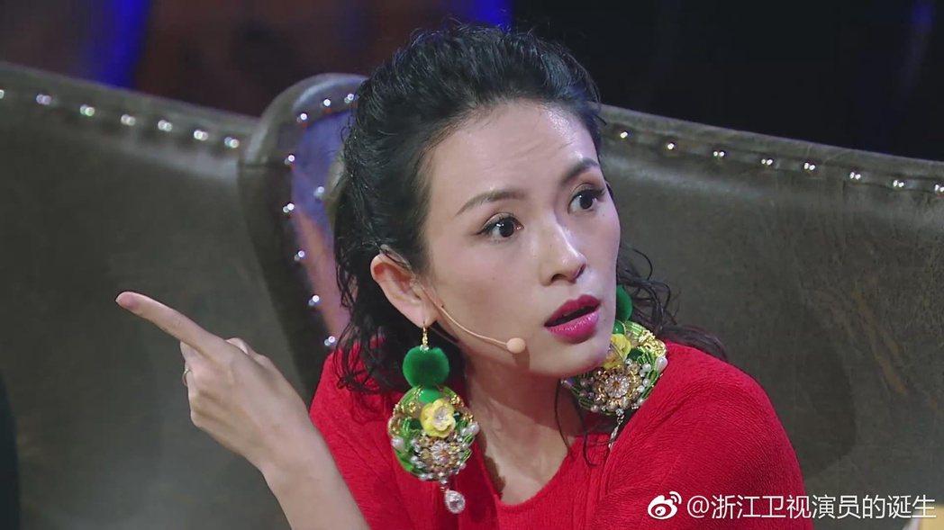 章子怡質疑劉燁的評論。 圖/擷自演員的誕生微博