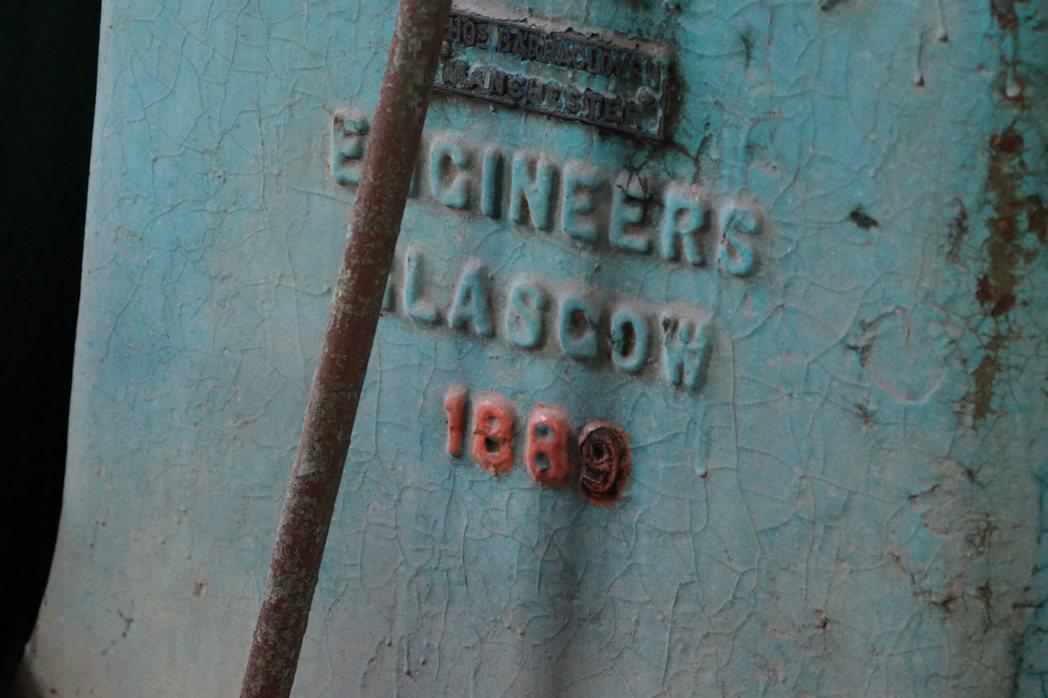 1889年清帝國時期自英國購入的蒸汽鎚,今仍可正常作動。
