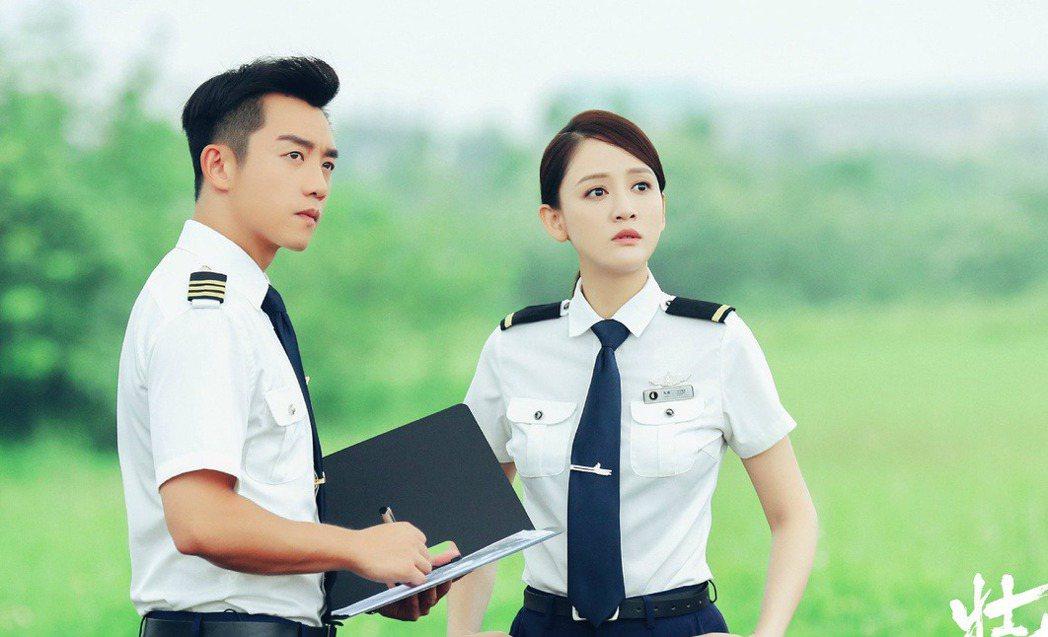 陳喬恩最近參與新劇「壯志高飛」的演出。 圖/擷自微博。